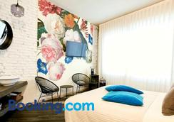 15 Quindici By Serendipity Rooms - Milan - Bedroom