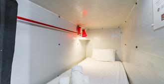 Samui Beach Hostel - Adults Only - Ko Samui - Habitación