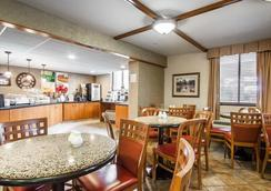 Quality Inn & Suites North - Springfield - Restaurant
