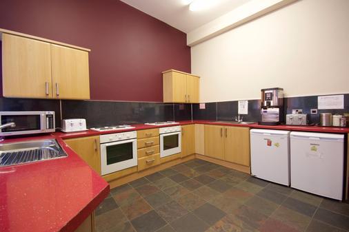 Albatross Hostel - Newcastle upon Tyne - Phòng bếp