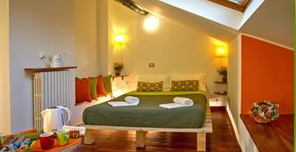 別墅完美旅館 - 米蘭 - 米蘭 - 臥室