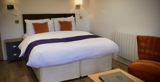 懷特莫斯住宿加早餐旅館 - 伯斯(蘇格蘭) - 臥室