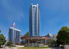 Four Points by Sheraton Liupanshui - Liupanshui - Building