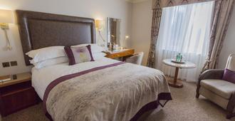 The Swans Nest Hotel - Stratford-upon-Avon - Habitación