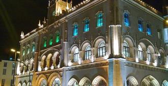 Lisbon Destination Hostel - Lisbon - Building