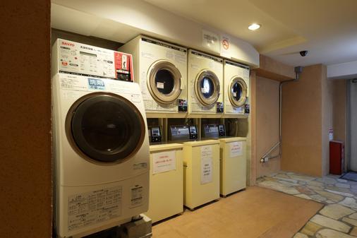 心齋橋獅子石飯店 - 大阪 - 洗衣設備