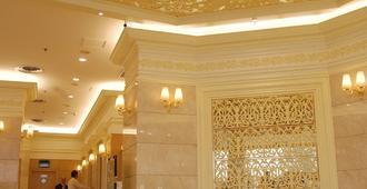 Grandview Hotel Macau - Macao - Recepción