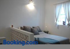 Dar Latigeo - Essaouira - Bedroom