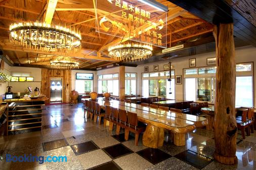 Full Moon Spa - Wulai District - Building