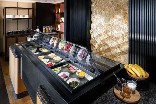 Grand Prince Hotel New Takanawa - Tokyo - Buffet