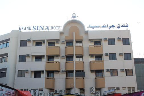 Grand Sina Hotel - Dubai - Rakennus