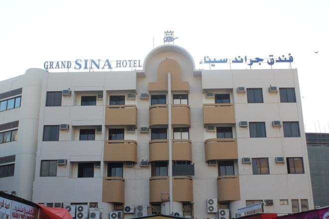 新浪大酒店 - 杜拜 - 杜拜 - 建築