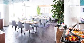 Novotel Suites Hannover - האנובר - מסעדה