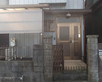 Hikawacho Guest House - Sōka