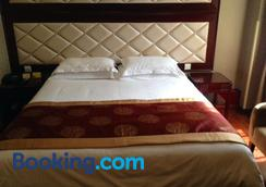 Seventh Heaven Hotel - Shanghai - Bedroom