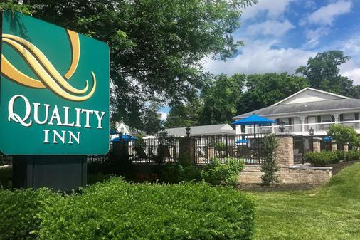 Quality Inn Gettysburg Battlefield - Gettysburg - Gebäude