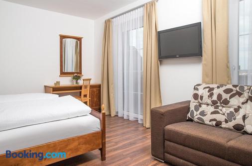 Hotel & Restaurant Rupertigau - Wals-Siezenheim - Bedroom