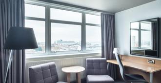 Holiday Inn Southampton - Southampton - Sala de estar