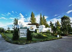 Aurora Resort - Mu Si - Pool