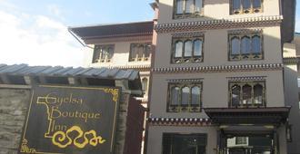 Gyelsa Boutique - Thimphu