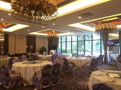 Lanhai Hotel - Guangzhou - Bankettsaal