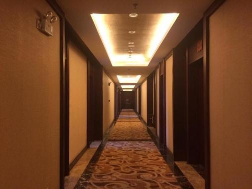 Lanhai Hotel - Guangzhou - Flur