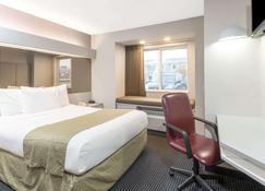 Microtel Inn by Wyndham Henrietta/Rochester - Henrietta - Bedroom