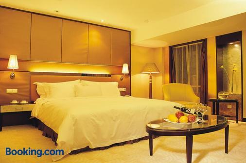 華安國際酒店 - 深圳 - 臥室
