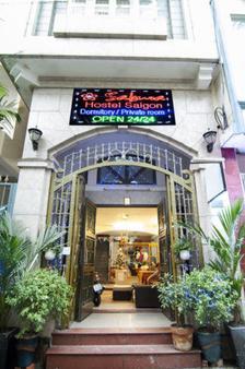 Sakura Hostel Saigon - Ho Chi Minh City - Building