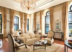 Four Seasons Hotel Istanbul at the Bosphorus - Istanbul - Huiskamer