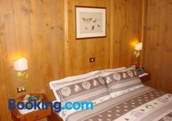 Hotel Villa Gaia - Cortina d'Ampezzo - Bedroom