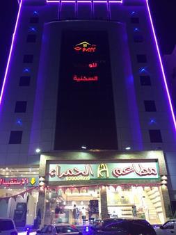 Durar Beirut Hotel Apartments - Jeddah - Toà nhà