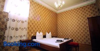 Guest House Old Kutaisi - Kutaisi - Habitación