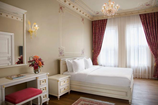 Ajwa Hotel Sultanahmet - Istanbul - Bedroom