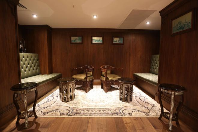 Ajwa Hotel Sultanahmet - Istanbul - Lounge
