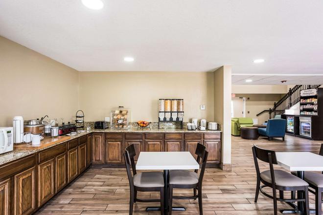 MainStay Suites - Cedar Rapids - Buffet