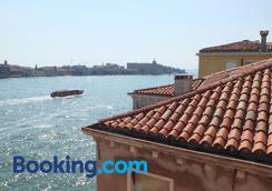 Hotel La Calcina - Venice - Outdoors view
