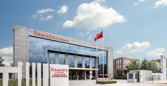 รามาดา บายวินด์แฮม สนามบินปักกิ่ง - ปักกิ่ง