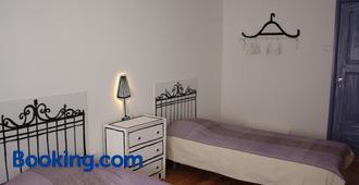 My Hostel - Guimarães