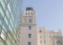 Nh City & Tower Collection - Buenos Aires - Edificio