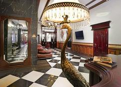 London Hotel - 奥德薩 - 敖德薩 - 大廳