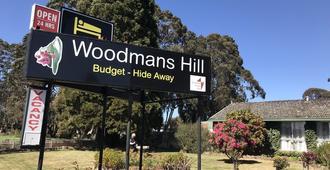 Woodmans Hill Motel - Ballarat - Building