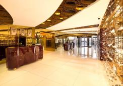 The Domain Hotel and Spa - Manama - Aula