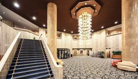 Osaka Garden Palace - Osaka - Lobby
