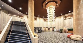 โรงแรมโอซาก้า การ์เด้น พาเลส - โอซาก้า