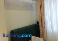 Just Inn Hotel - Istanbul - Bedroom