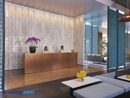 Oasia Hotel Downtown Singapore - Singapore - Front desk