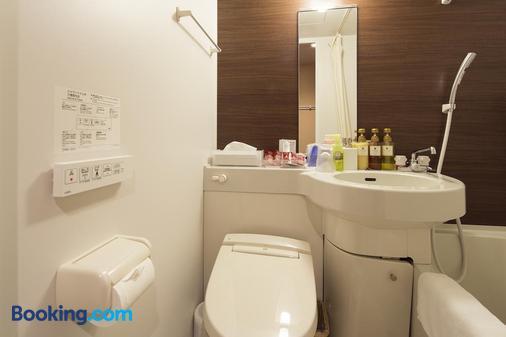 Biwako Ryokusuitei - Ōtsu - Phòng tắm