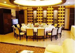 World Trade Plaza Hotel - Shijiazhuang - Shijiazhuang - Ravintola
