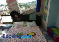 Hotel Galeria - Bratislava - Bedroom